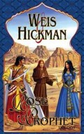 ROSE OF THE PROPHET TRILOGY #1