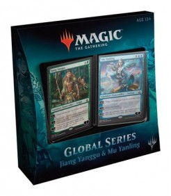 Magic The Gathering: Global Series 06U